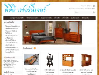 ddd-furniture.com screenshot