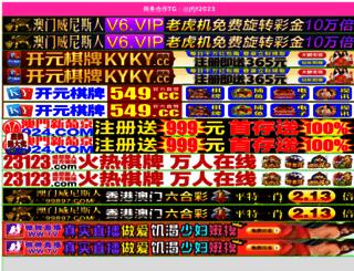 dddgs.com screenshot