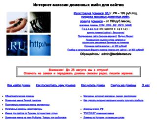 dddr.ru screenshot
