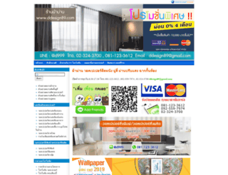 ddesign89.com screenshot