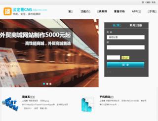 ddgcms.com screenshot