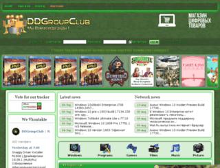 ddgroupclub.ru screenshot