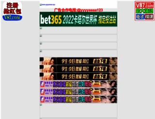 ddiibb.com screenshot