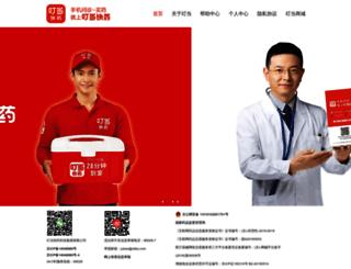 ddky.com screenshot
