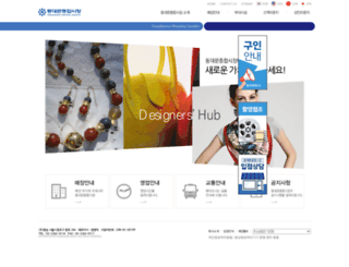 ddm-mall.com screenshot