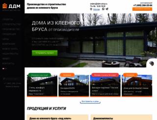 ddm-stroy.ru screenshot
