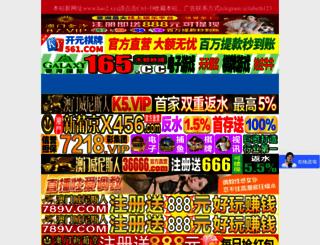 ddoocc.com screenshot