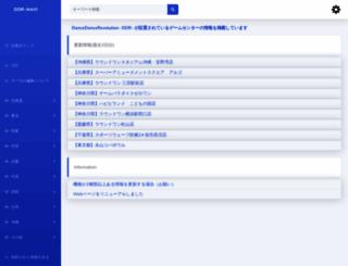 ddr-navi.jp screenshot