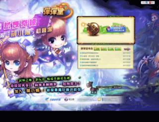 ddt.gameflier.com screenshot