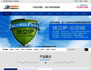 ddxinxi.cn screenshot