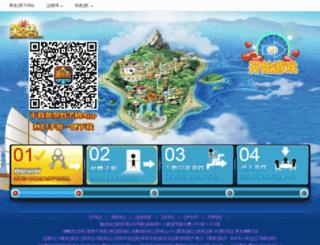 ddz.80166.com screenshot