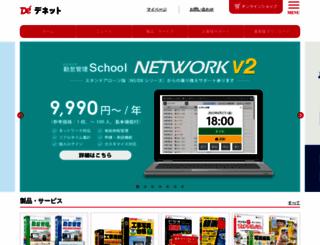 de-net.com screenshot