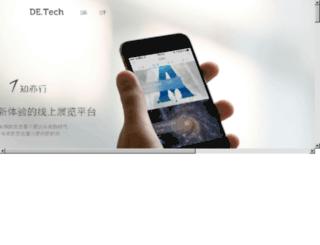 de-tech.cn screenshot