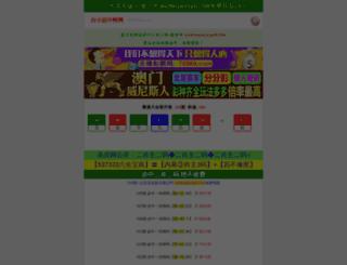 deacreta.com screenshot