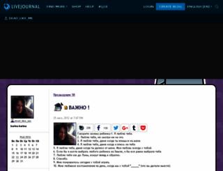 dead-like-me.livejournal.com screenshot