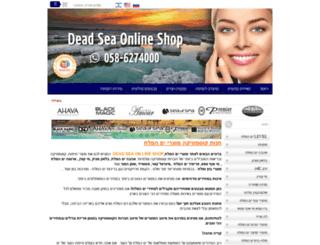 deadseadeal.co.il screenshot