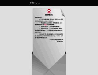 deal24hours.tudu.im screenshot
