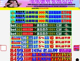 dealbanao.com screenshot