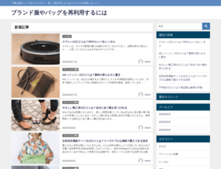 dealer2jeux.com screenshot