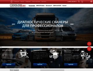 dealerscan.ru screenshot