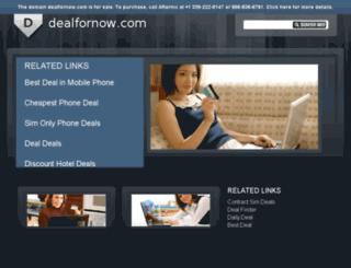dealfornow.com screenshot
