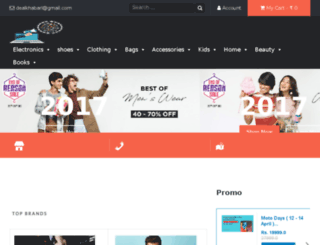 dealkhabari.com screenshot
