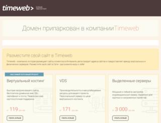 dealmeb.ru screenshot