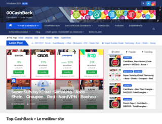 deals-du-jour.com screenshot