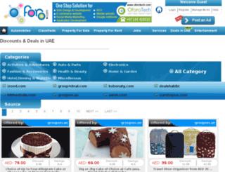 deals.oforo.com screenshot