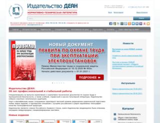 deanbook.ru screenshot