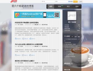 deardingd.bokee.com screenshot