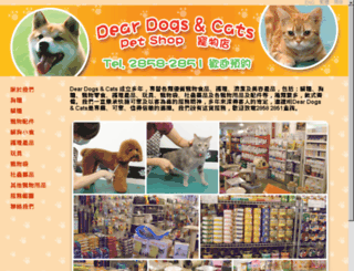 deardogsandcats.iyp.hk screenshot