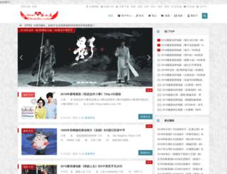 deardu.com screenshot