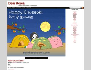 dearkoreacomic.com screenshot