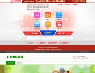 dearpapa.org screenshot