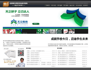 dearteam.com screenshot