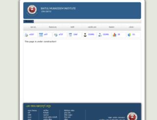 deb108733.dhakaeducationboard.gov.bd screenshot