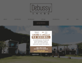 debussyps.com screenshot
