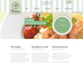 debut68.ru screenshot