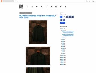 decadancekouenji.blogspot.com screenshot