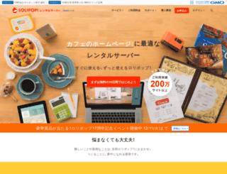 deci.jp screenshot