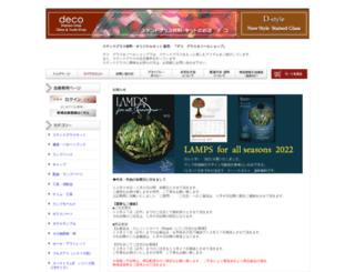 deco-e.com screenshot