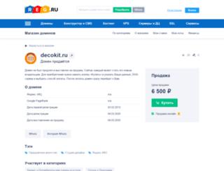 decokit.ru screenshot