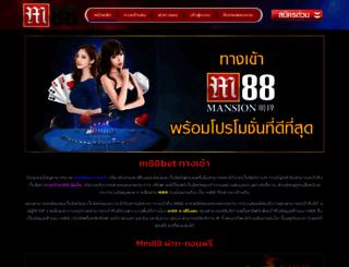 deconcreativegroup.com screenshot