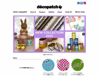 decopatch.jp screenshot