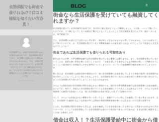 decopri.jp screenshot