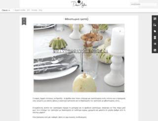 decorasylum.blogspot.gr screenshot