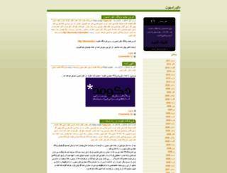 decoration.wordpress.com screenshot