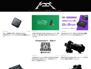 decoy284.net screenshot