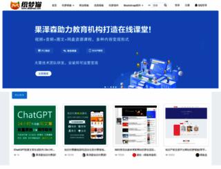 dedemao.com screenshot